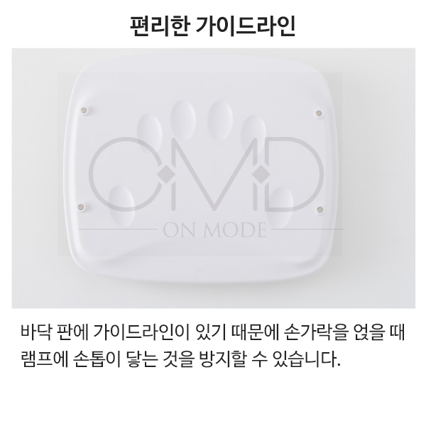 [해외][OMD] UV/LED 램프 - DO1_4