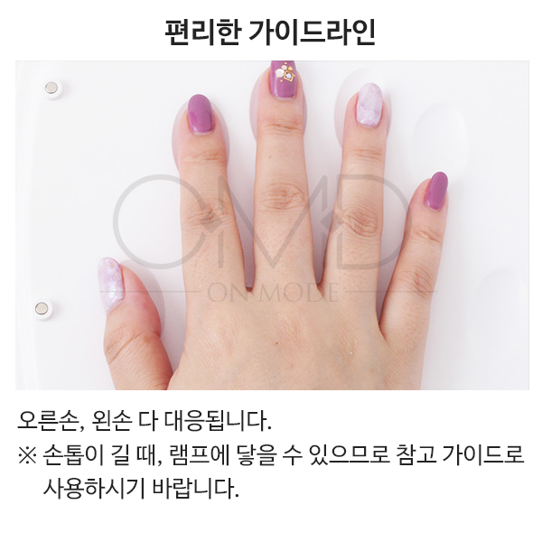 [해외][OMD] UV/LED 램프 - DO1_5